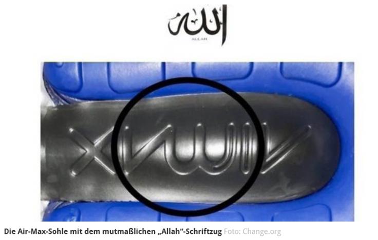 """nike air max 270_ steht wirklich """"allah"""" auf der sohle__2019-01-31_10-46-49"""